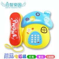 宝宝蘑菇音乐电话玩具婴儿卡通灯光音乐益智玩具男女童早教电话机