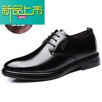 新品上市秋冬季工作鞋男士皮鞋商务正装内增高男鞋加绒保暖棉鞋休闲爸