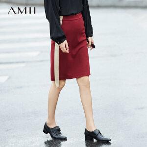 AMII港味复古半身裙女秋装2018休闲撞色街头时尚高腰中长裙子.