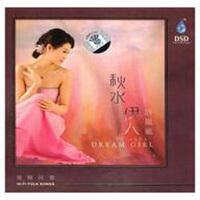 正版音乐 发烧珍藏雨林唱片 许岚岚 秋水伊人 DSD 1CD