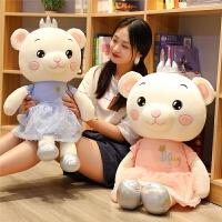 小熊公仔布娃娃小号女生毛绒玩具可爱抱抱熊女孩公主儿童熊猫玩偶