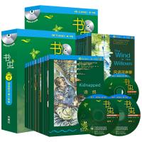正版 书虫三级套装上下册 初三高一学生阅读 3级书虫系列英语阅读中英对照书籍双语读物世界名著 初中高中版英语阅读专项训练