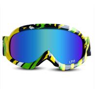 儿童滑雪眼镜 双层防雾儿童滑雪镜防风护目镜