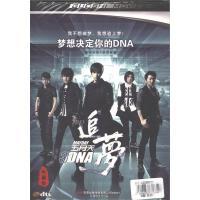 五月天追梦DVD9