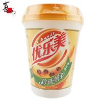 喜之郎 优乐美 珍珠奶茶(香草味) 70g 杯装 速溶冲饮品 固体奶茶饮料