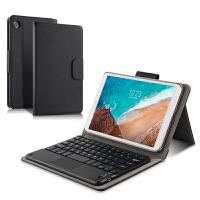 【精选】【送钢化膜】小米平板4 Plus蓝牙键盘皮套10.1寸米Pad4 Plus电脑键盘套10 黑色【保护套+蓝牙键