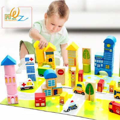 木丸子玩具儿童积木62粒城市交通木制积木儿童益智玩具积木 周岁生日圣诞节新年六一儿童节礼物