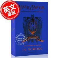 现货 哈利波特与凤凰社 拉文克劳学院纪念版 英文原版 Harry Potter and the Order of the