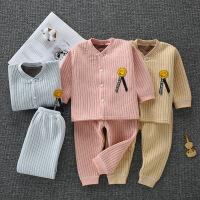 婴儿秋冬加厚内衣套装薄棉宝宝保暖两件套纯棉新生儿衣服