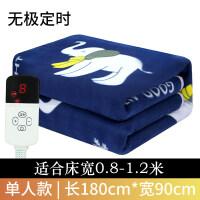 【好货优选】水暧电热毯水暖三人单人用水热毯加大双人双控调温水循环小型电褥子