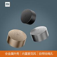 Xiaomi/小米 随身蓝牙音箱 无线usb迷你随身便携客厅家用小音响