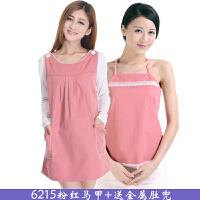 防辐射服孕妇装夏季怀孕期上班衣服内穿围裙肚兜连衣裙