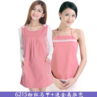 防辐射服孕妇装夏季怀孕期上班衣服内穿围裙肚兜连衣裙 发货周期:一般在付款后2-90天左右发货,具体发货时间请以与客服协商的时间为准