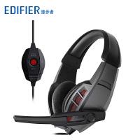 Edifier/漫步者 G3头戴式重低音降噪电?#27827;?#25103;有线带麦线控耳机 UAB接口