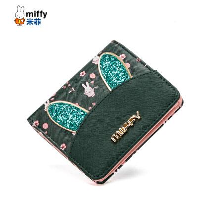 米菲2017新款小钱包女士短款迷你皮夹子小清新学生零钱包可爱钱夹