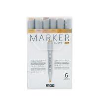 晨光 马克笔 绘图双头肤色系6色 49722学生美术动漫手绘彩色画笔 6支套装