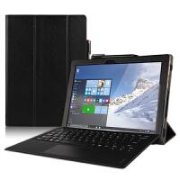联想MIIX4 二合一笔记本真皮保护套MIIX 700平板电脑皮套键盘套壳 黑色【头层 牛皮】送膜