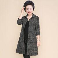 妈妈秋装外套40岁50中老年女装长袖格子上衣中年人洋气风衣中长款 XL (建议100-115斤)