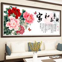 家和万事兴十字绣线绣新款客厅简约现代大幅牡丹花开富贵2017印花