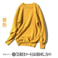 小众破洞编织圆领套头毛衣长袖男装文艺纯色修身棉线针织衫卫衣男