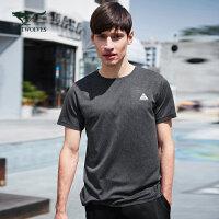 七匹狼运动短袖T恤 夏季新品青少年时尚户外男百搭速干圆领体恤衫