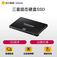 【苏宁易购】Samsung/三星 MZ-75E120B/CN 850evo120G台式机笔记本固态硬盘SSD