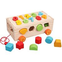 宝宝早教拼装积木益智力玩具0-1-2-3岁 幼儿童认知启蒙男女孩hk