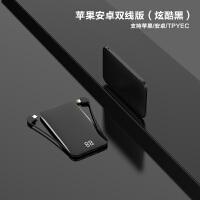 mini充电宝迷你大容量自带线超薄便携移动电源专用小巧Type-c适用华为OPPO小米VIVO苹果通