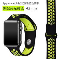 apple watch4表带耐克硅胶运动iwatch3苹果手表表带男女生38/42mm