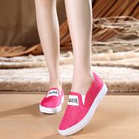 夏天运动休闲鞋平底透气女鞋软底轻便网鞋女一脚蹬懒人网面跑步。