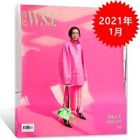 现货正版计入销量 出色WSJ杂志2021年1月第19期 刘雯封面+9P精彩内页 时尚服饰搭配期刊