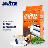 LAVAZZA/拉瓦萨 意大利原装进口 乐维萨福特咖啡250g/袋装