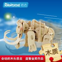 若态3d立体拼图拼板儿童益智木制玩具声控猛犸象拼装模型