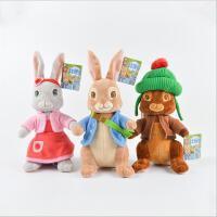 【全店支持礼品卡】正版比得兔子公仔毛绒玩具彼得兔可爱莉莉布娃娃儿童生日礼物抱枕玩偶