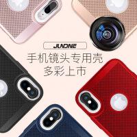 14MM手机镜头壳拍照保护壳适用苹果适用iphone7/8/78Plus/x