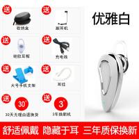 苹果蓝牙耳机无线迷小运动iPhone x xr xs 5 7 8 plus 7P 8P耳塞挂耳式女 套餐二 配置+车充