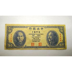 中央银行箱单卡