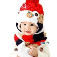 男女童帽子围巾2件套 宝宝韩版帽围巾2件套 儿童卡通小熊护耳帽男女宝宝毛线帽子围巾帽子2件套