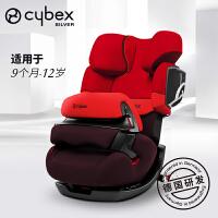 【当当自营】好孩子德国CYBEX Pallas 2-fix 儿童安全座椅汽车isofix 9个月-12岁 伦巴红
