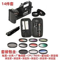 手机镜头mate10/9 P20苹果X三星10通用长焦镜头广角微距兔笼