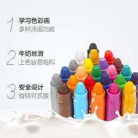 儿童蜡笔可水洗安全宝宝画笔婴幼儿油画棒36色油画棒
