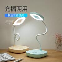 学生LED护眼台灯儿童卧室书桌学习保视力舍宿床头充电插电两用