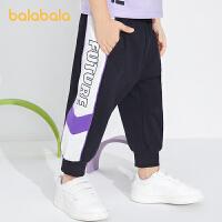 【8.4券后预估价:58.4】巴拉巴拉男童裤子宝宝长裤儿童装2021新款夏装潮酷撞色针织慢跑裤