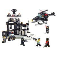 小鲁班积木 元旦礼品塑料拼插模型益智拼装玩具6岁以上儿童玩具