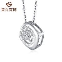 菜百首饰 钻石吊坠 菱形白色18K金镶嵌钻石吊坠女新款 定价