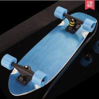 纯色枫木双翘大鱼滑板成人公路刷街代步四轮滑板金刚砂防滑鱼板 可礼品卡支付