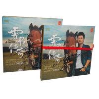【亲笔签名】云飞专辑 云飞传奇 DSD CD 东�N唱片 星光大道亚军