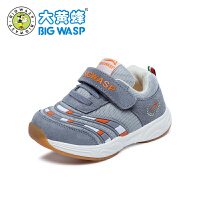 大黄蜂童鞋 男宝宝鞋秋款儿童机能鞋软底学步鞋 男童运动鞋1-6岁