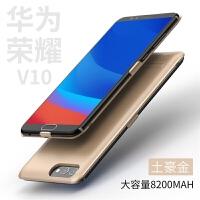 华为荣耀V10超薄背夹充电宝20000M专用手机壳冲便携式背甲电池 V10 土豪金 (8200毫安)