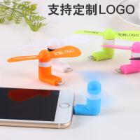 迷你创意移动电源USB笔记本电脑充电宝手机便携式风扇